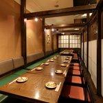 たなか屋 - 最大30名様テーブル個室。