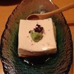 Hamachou - 胡麻豆腐
