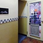 カフェ ミティーク - 3階入り口