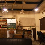 PUBLIC KITCHEN cafe -