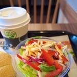 バーガーキング - サンドメニューのサラダは150円