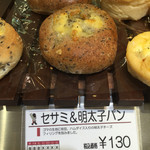 BAKARY&CAFE LONDON - 料理写真:セサミ&明太子パン