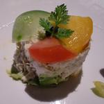 THE GUNJO RESTAURANT - ワタリ蟹とアボカドのガレット仕立て