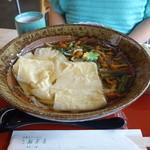 37529411 - 湯葉山菜にゅうめん