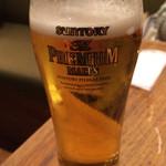 アガリコ マサール - ビールで乾杯~!500円。