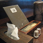藤堂 - テーブルセッティングはこんな感じ