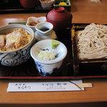 そば処桜田 - 手打ち蕎麦