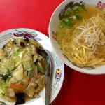 十二間楼 - セット(皿丼+ラーメン)