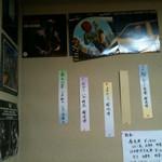 天ぷら 福岡 - 奥の部屋