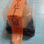 紅梅堂 - コーヒー大福:むさしのプレミアム認定品