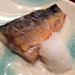 たらふく  - 鯖塩