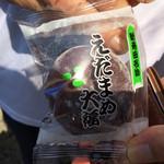 新柳本店 - 料理写真:えだまめ大福