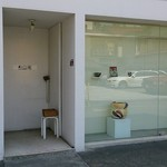 奈加山 - 作品展が催されている白白庵 @南青山