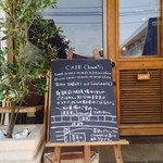 cafe Clematis -