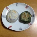山蔵 - 餡餅と よもぎ餡餅