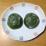 山蔵 - よもぎ餅  本日サービス価格40円