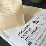 37539676 - ネパールのコーヒー豆♩