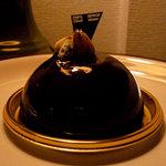 アトリエ・ヨロイヅカ - 料理写真:ジャン・ピエール 490円
