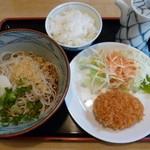 鳴子庵 - 料理写真:'15/05/02 コロッケセット(750円)