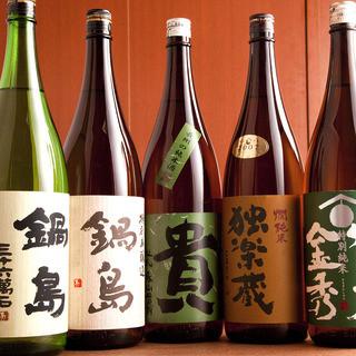 選りすぐりの旬の日本酒をご用意!
