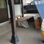 とうふ工房三河屋 - 軒先で小休憩できるテーブルと椅子