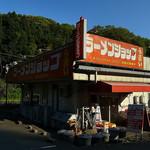 ラーメンショップ - 県下系列店では1番人気