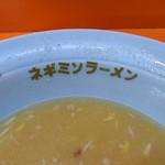 ラーメンショップ - ネギミソの丼だが中身は塩豚骨
