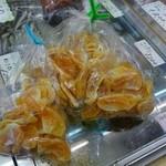 豆福 - ドライオレンジ