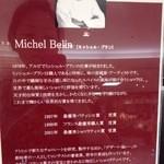 ミッシェル・ブラン -