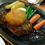 レストラン 三海 -