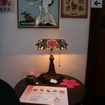 大正浪漫喫茶室 -