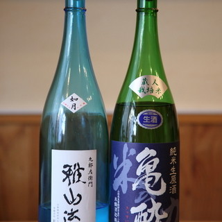 山形日本酒