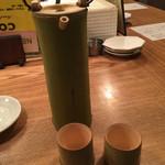 大衆割烹TAKEYA - 氷点下竹酒 二合 1080円