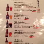 大衆割烹TAKEYA - Coedo beer