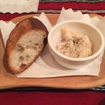 37547657 - インゲン豆のペースト、パン