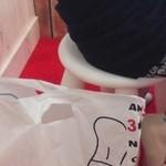 37547937 - かわいい袋