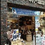 神戸珈琲 - 入り口を東(三宮方向)から