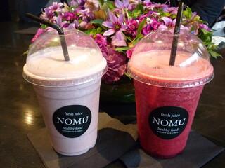 Nicolai Bergmann NOMU - スムージーとジュース