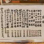 37553298 - 定食メニュー