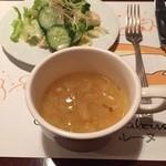 Queue de baleine - スープ   ニンニクがちょっと入っていて美味しい
