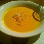 37555398 - カボチャのスープ