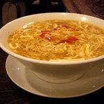広味坊 - 酢辣湯麺