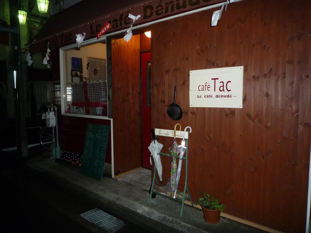 Cafe TAC