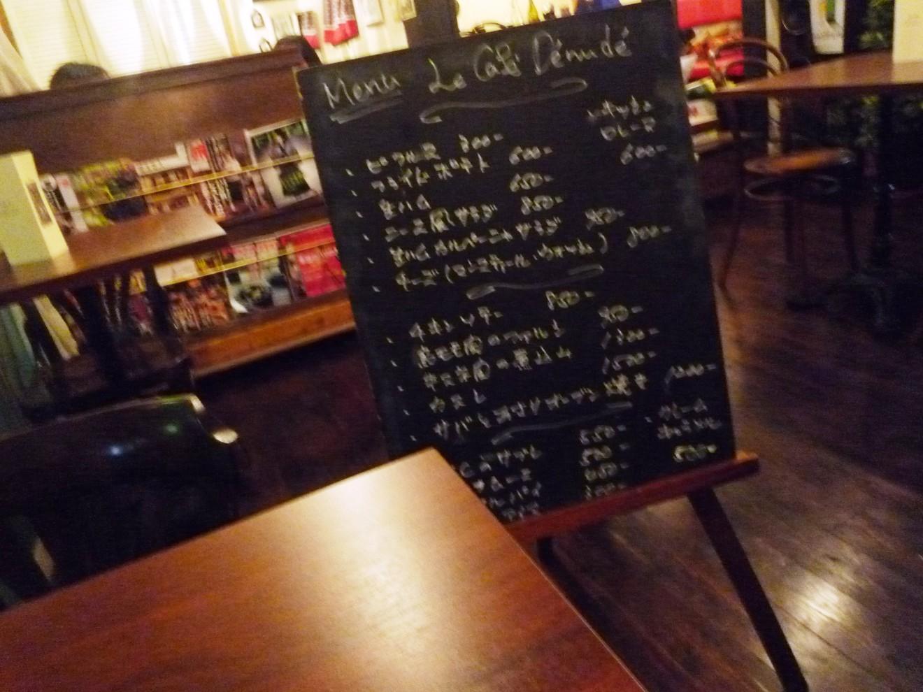 Cafe TAC name=