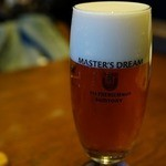 MASTER'S DREAM HOUSE -