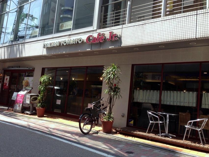 イタリアン・トマト カフェジュニア 静岡紺屋町店 name=