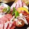あわ座 - 料理写真:人気No1の和牛カルビの王様盛り