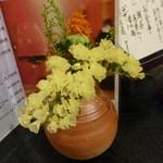 宝仙香 - 卓上の生花にも細やかな気配りが光ります