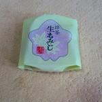安佐サービスエリア上り線ショッピングコーナー - 抹茶