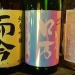 醸し屋 素郎slow - 「口万」と書いてロマンと言うお酒が美味しい